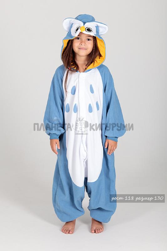 Кигуруми Сова для детей - купить детскую пижаму Сова в Москве 62d0e78d9b3c6